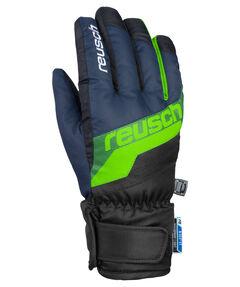 "Jungen Ski-Handschuhe ""Dario R-Tex XT Junior"""