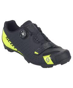"""Herren Mountainbikeschuhe """"MTB Comp Boa"""""""