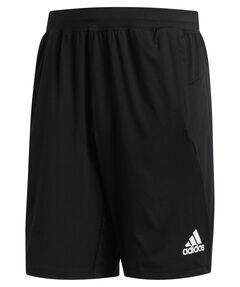 """Herren Trainingsshorts """"4KRFT Sport Ultimate 9-inch Knit"""""""