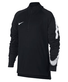 "Herren Fußball Sweatshirt ""Dry Squad"""