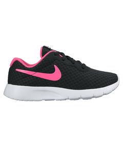 08141ec655f8ef Kinder Sneaker