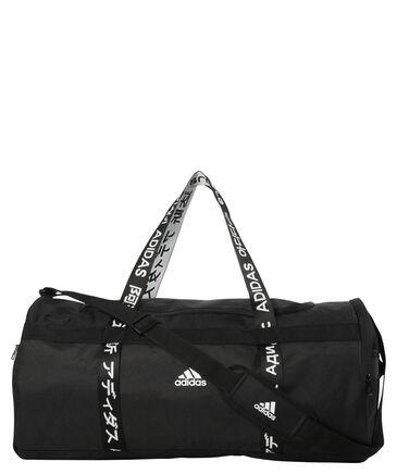 "adidas Performance - Sporttasche ""4ATHLTS Duffelbag L"""