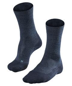 Herren Wandersocken TK2 Wool - nur online erhältlich-
