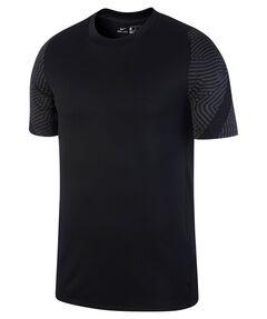 """Herren Fußball T-Shirt """"Strike"""""""