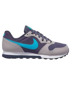 """Jungen Sneaker """"MD Runner GS"""""""