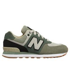 """Jungen Sneaker """"GC574MLD"""""""