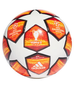 "Fußball-Trainingsball ""Finale M Mini"""