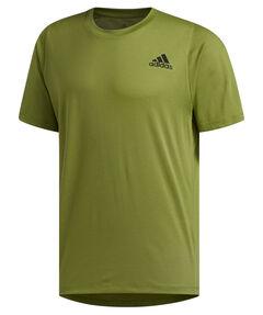 "Herren Trainings-Shirt ""FreeLift"" Kurzarm"