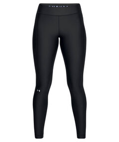 "Damen Trainingstights ""UA HG Armour Legging"" lang"