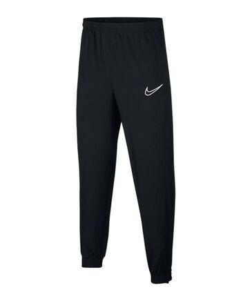 Nike - Kinder Trainingshose