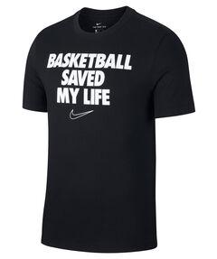 """Herren Basketball-Shirt """"My Life"""""""