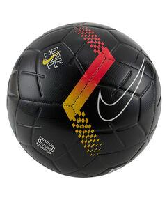 "Fußball/Trainingsball ""Neymar Strike"""