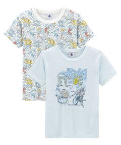 Jungen T-Shirt 2er-Pack Kurzarm