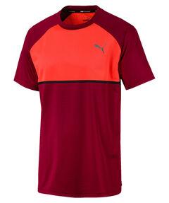 """Herren Fitness-Shirt """"Power"""" Kurzarm"""