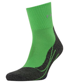 "Herren Trekkingsocken ""TK2 Short Cool"""