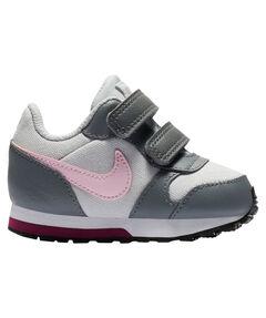 "Mädchen Baby Sneaker ""MD Runner 2"""
