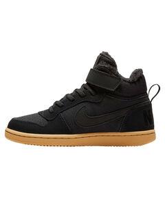 """Jungen Kleinkind Sneaker """"Court Borough Mid Winter"""""""