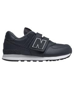 """Kinder Sneaker """"YV 574"""""""