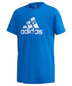 """Jungen T-Shirt """"Prime"""""""