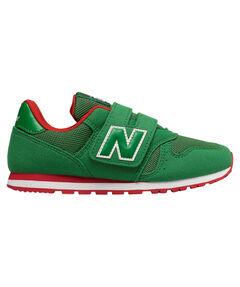 "Jungen Sneaker ""373"""
