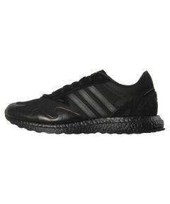 """Herren Sneaker  """"Rhisu Run"""""""