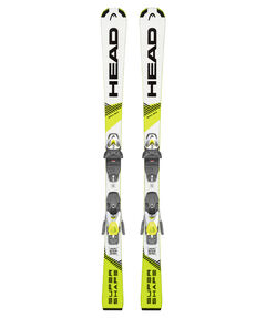 "Kinder Ski ""Supershape SLR Pro / SLR 7,5 GW"" inkl. Bindung"