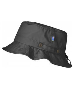 "Outdoor-Hut ""Marlin Shade Hat"""