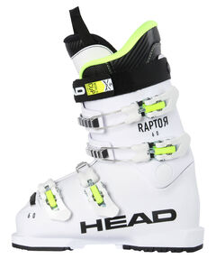 "Kinder Skischuhe ""Raptor 60 White"""