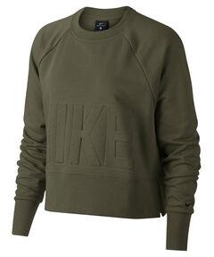 "Damen Sweatshirt ""Versa"""