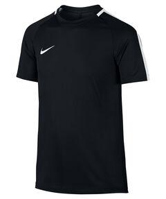 """Kinder Fußballshirt """"Dry Top Academy"""""""