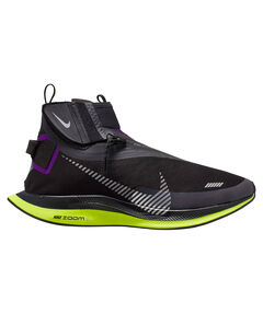 "Damen Laufschuhe ""Nike Zoom Pegasus Turbo Shield"""
