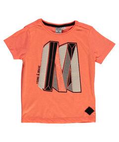 """Jungen T-Shirt """"Mkharm Tss"""""""