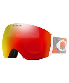 """Skibrille """"Flight Deck - Arctic Fracture Orange"""""""