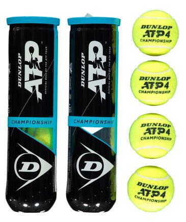 Dunlop - Tennisbälle