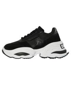 """Herren Sneaker """"Giant Hike"""""""