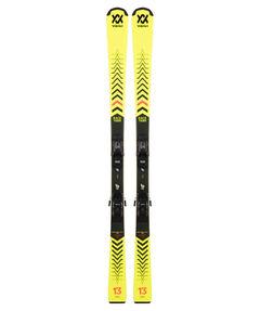 """Kinder Skier """"Racetiger JR Pro VMotion"""""""