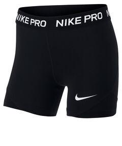 Mädchen Fitness-Shorts