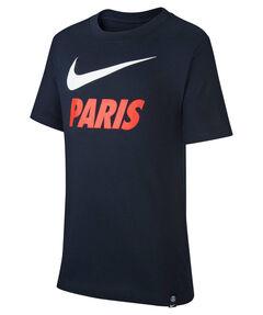 """Jungen Trainingsshirt """"Paris Saint-Germain"""""""