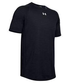 "Herren Trainingsshirt ""Charged Cotton"""