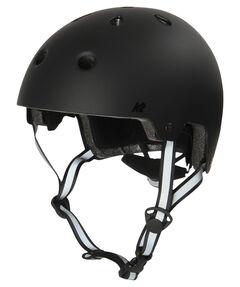"""Skate-Helm """"Varsity Pro"""""""