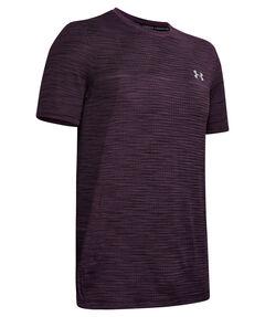 """Herren Fitness-Shirt """"Vanish"""" Kurzarm"""