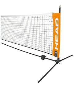 Mini Tennis Netz 6,1m