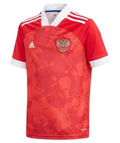 """Kinder Fußballtrikot """"Russland"""""""