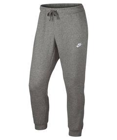"Herren Trainingshose ""Sportswear Jogger"""