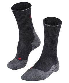 """Herren Trekking Socken """"TK2 Wool Silk"""""""