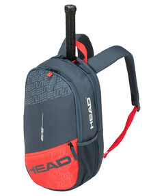 "Damen und Herren Rucksack ""Elite Backpack"""