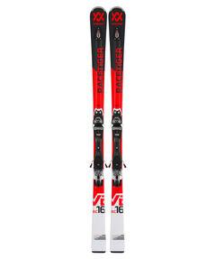 "Skier ""Racetiger RC + VMotion 11 GW"""