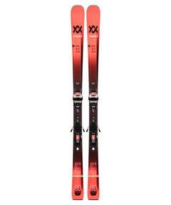 """Skier """"Deacon 80 Lowride 20/21"""""""