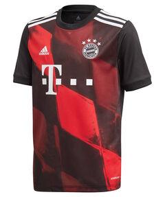 "Kinder FC Bayern München Fußballtrikot ""Ausweichtrikot 20/21"""