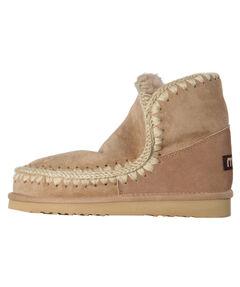 """Damen Boots """"Eskimo 18"""""""